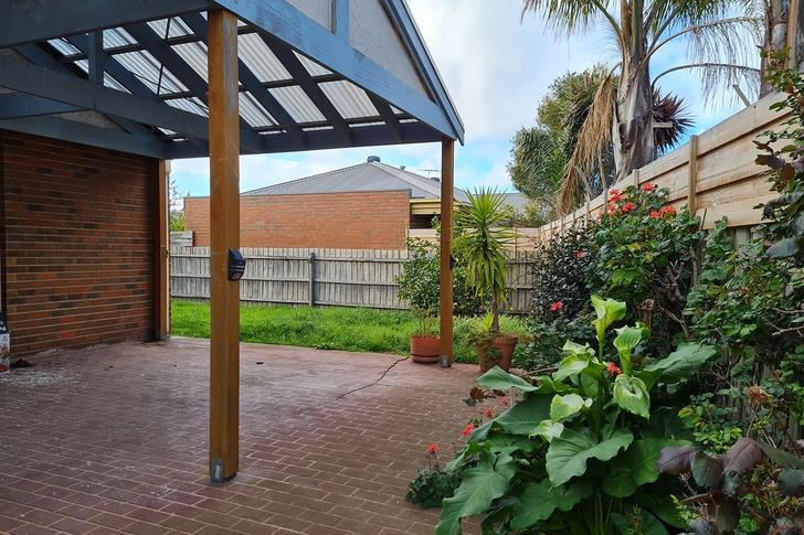9 Tootles Court, Hoppers Crossing 3029, VIC House Photo