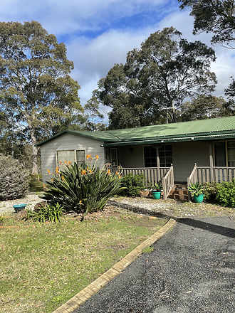 387 Princes Highway, Bomaderry 2541, NSW House Photo