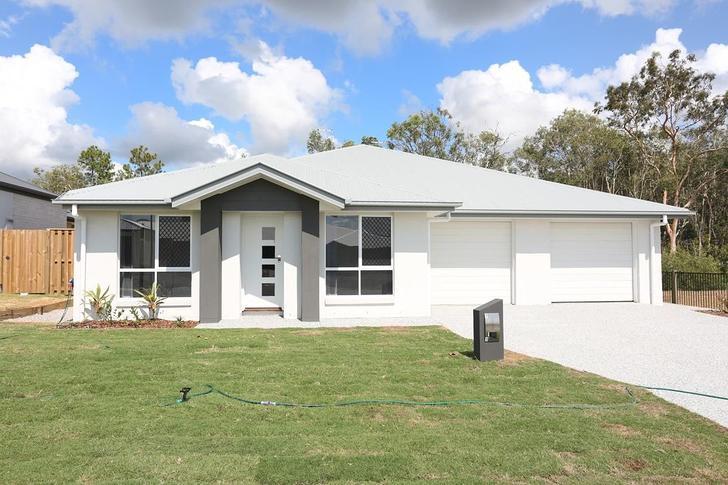 1/7 Cootharaba Court, Morayfield 4506, QLD Duplex_semi Photo