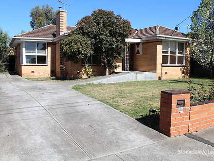 5 Krambruk Street, Sunshine West 3020, VIC House Photo