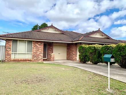 1/49 Cornelian Avenue, Eagle Vale 2558, NSW House Photo