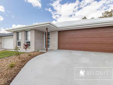 45 Josephine Court, Logan Reserve 4133, QLD House Photo