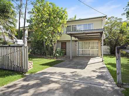 5 Lavarack Street, Mount Louisa 4814, QLD House Photo