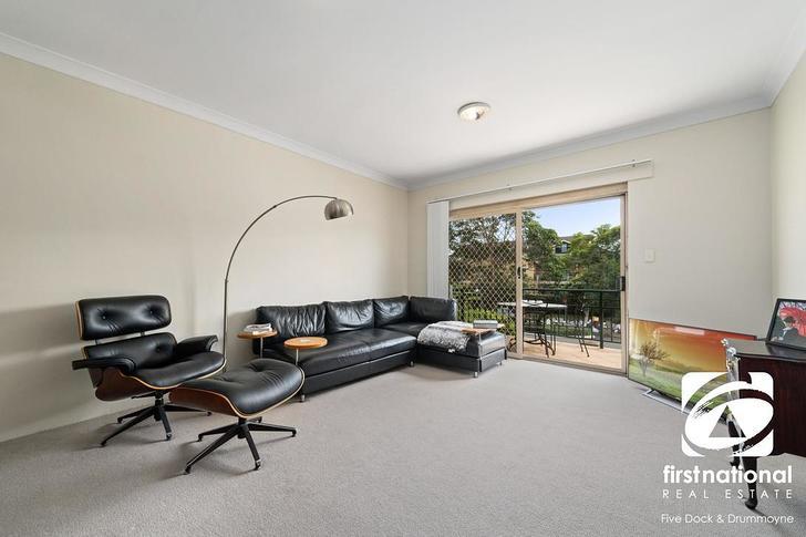 8/247B Burwood Road, Concord 2137, NSW Unit Photo
