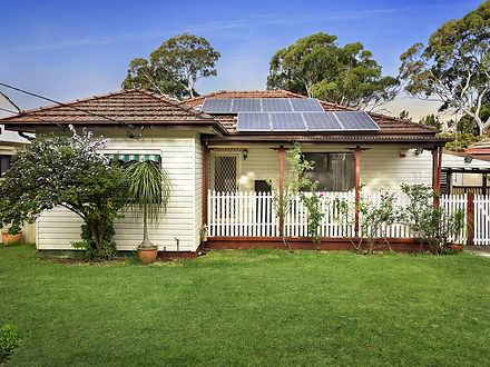 7 Burnie Street, Blacktown 2148, NSW House Photo