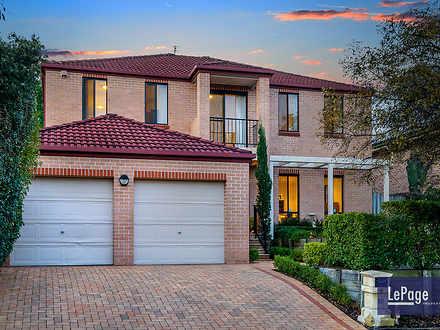 50 Brushwood Drive, Rouse Hill 2155, NSW House Photo