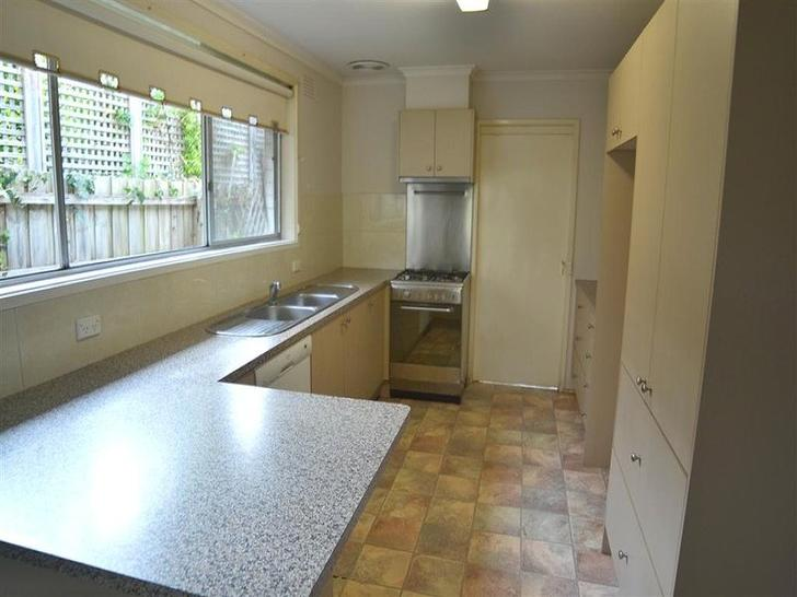 3 Corunna Court, Glen Waverley 3150, VIC House Photo