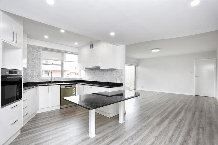 37/4 Mitchell Road, Darling Point 2027, NSW Apartment Photo