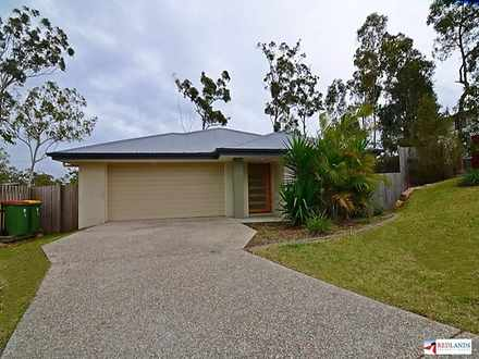 4 Hoop Pine Street, Mount Cotton 4165, QLD House Photo