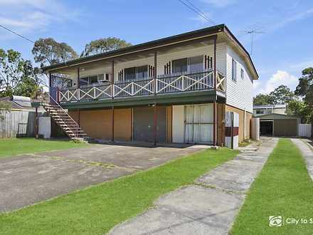 22 Maroochy Crescent, Beenleigh 4207, QLD House Photo