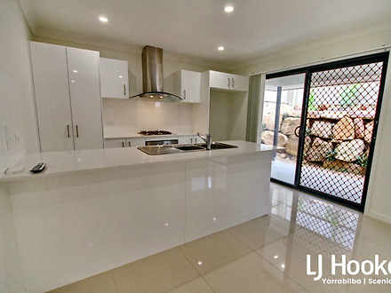 4 Breccia Street, Yarrabilba 4207, QLD House Photo