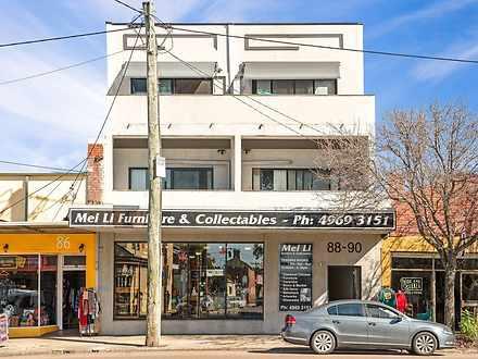 5/88 Maitland Road, Islington 2296, NSW Apartment Photo