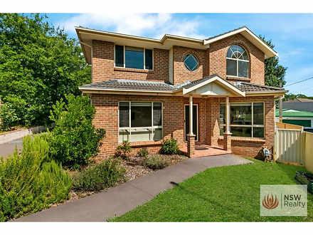 1/33 Edna Avenue, Merrylands 2160, NSW Duplex_semi Photo