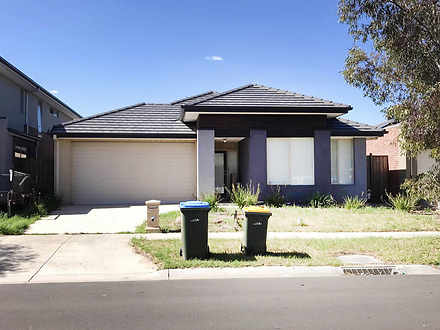 7 Pollux Drive, Williams Landing 3027, VIC House Photo