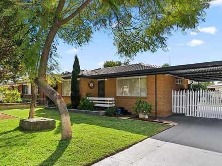 27 Nellie Stewart Drive, Doonside 2767, NSW House Photo