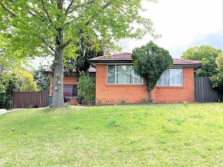 2 Nattai Street, Ruse 2560, NSW House Photo