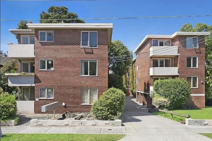 7/99 Alma Road, St Kilda East 3183, VIC Apartment Photo