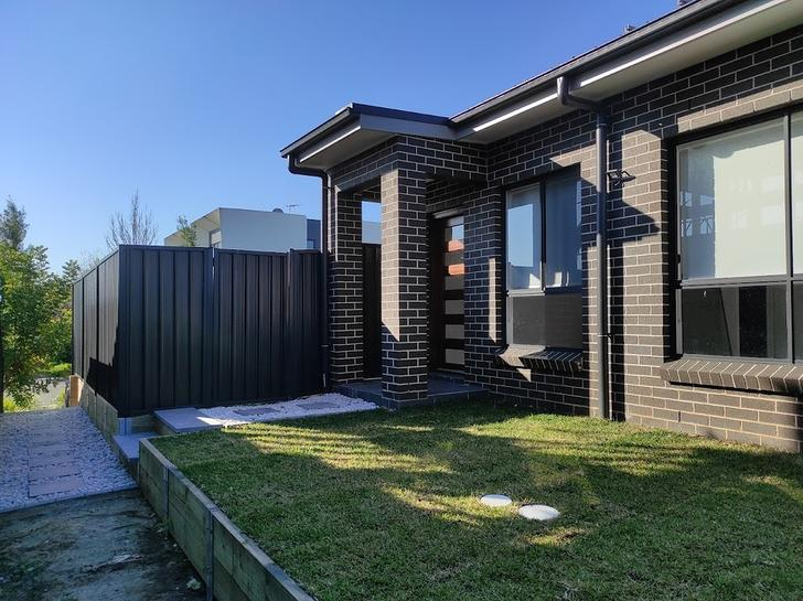 14A Messenger Street, North Kellyville 2155, NSW House Photo