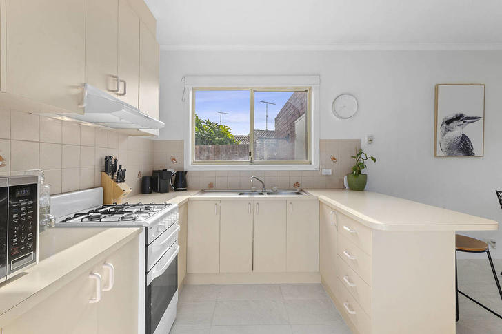 2/69-73 Gloucester Street, Grovedale 3216, VIC Townhouse Photo