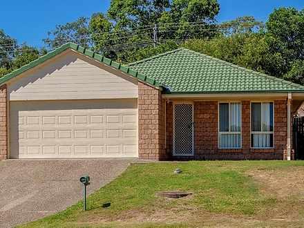 42 Storr Circuit, Goodna 4300, QLD House Photo