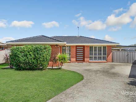 11 Hobson Place, Plumpton 2761, NSW House Photo