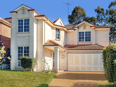 23 Fenwick Close, Kellyville 2155, NSW House Photo