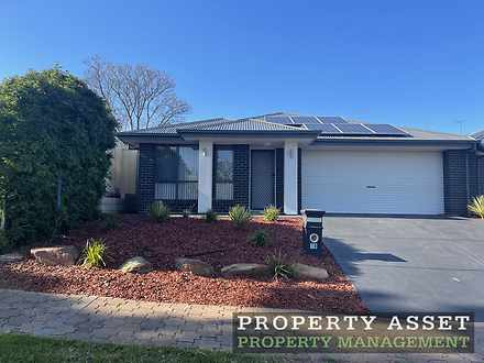 1B Allen Drive, Para Hills 5096, SA House Photo