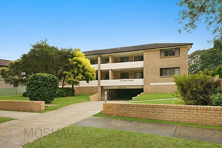 14/12 Bellevue Street, North Parramatta 2151, NSW Apartment Photo