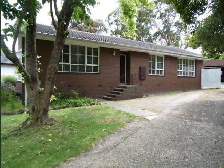 19 Sunhill Avenue, Ringwood 3134, VIC House Photo