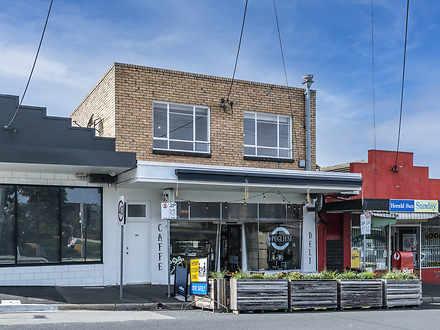 134A Elizabeth Street, Coburg North 3058, VIC House Photo