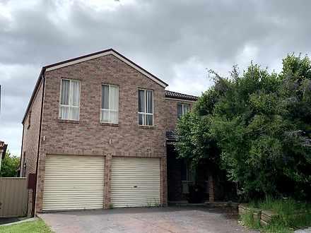 69 Harraden Drive, West Hoxton 2171, NSW House Photo