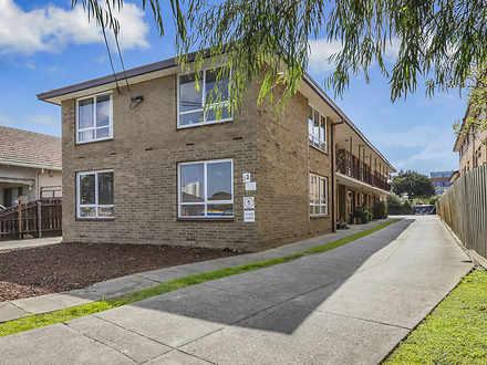 1/12 Carmichael Street, West Footscray 3012, VIC Apartment Photo