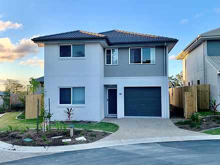 7 Cinnabar Place, Kallangur 4503, QLD Townhouse Photo