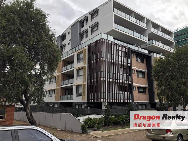 19/9-11 Weston Street, Rosehill 2142, NSW Apartment Photo