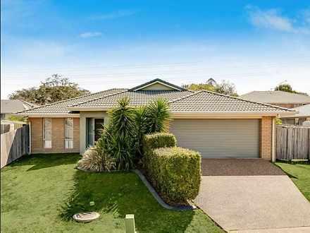 13 Sandalwood Drive, Glenvale 4350, QLD House Photo