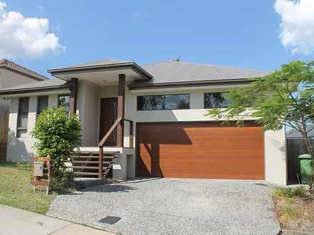 12 Keppel Close, Springfield Lakes 4300, QLD House Photo