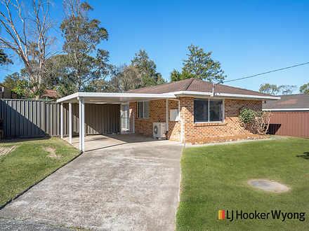 10 Oakehampton Court, Bateau Bay 2261, NSW House Photo