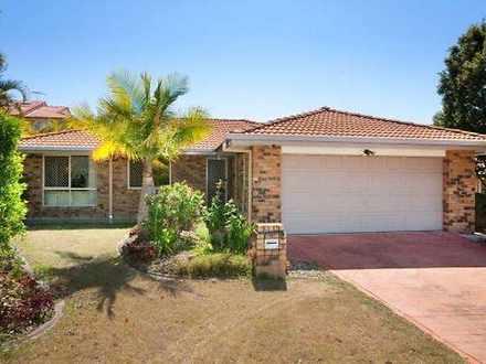9 Vista Circuit, Runcorn 4113, QLD House Photo