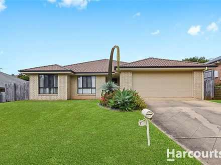 7 Nicholas Close, Narangba 4504, QLD House Photo