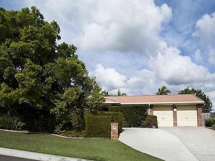 41 Kiewa Drive, Loganholme 4129, QLD House Photo