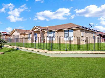 16C Warwick Road, Tamworth 2340, NSW House Photo