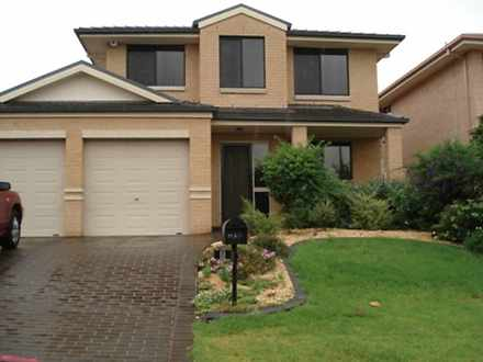 8 Woodfull Court, Rouse Hill 2155, NSW House Photo