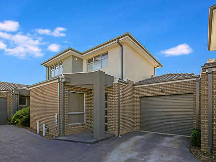2/19 Shand Road, Reservoir 3073, VIC Townhouse Photo