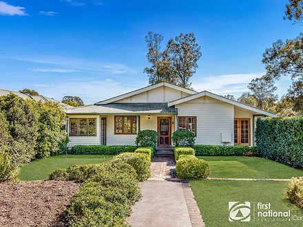45 Cliff Road, Freemans Reach 2756, NSW House Photo