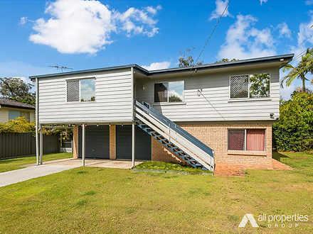 18 Lynelle Street, Marsden 4132, QLD House Photo