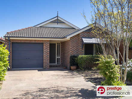 18 Blamey Road, Wattle Grove 2173, NSW House Photo