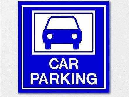 08d9abda49b711ece2c21a4e car space 5039 61481a00200e0 1632115671 thumbnail