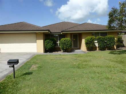 25 Glenbrook Avenue, Victoria Point 4165, QLD House Photo