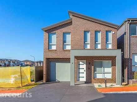 7 Koara Glade, Riverstone 2765, NSW House Photo