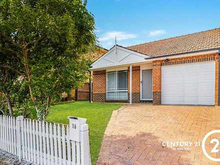 16 Murrumbidgee Street, Bossley Park 2176, NSW House Photo